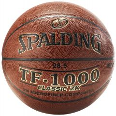 Spalding Top Flite Classic Basketball