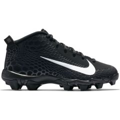 Nike Boys' Force Trout 5 Pro Keystone
