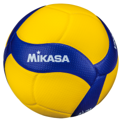2019 Mikasa Official FIVB Game Volleyball